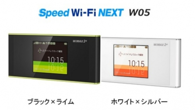 wimax.jpg